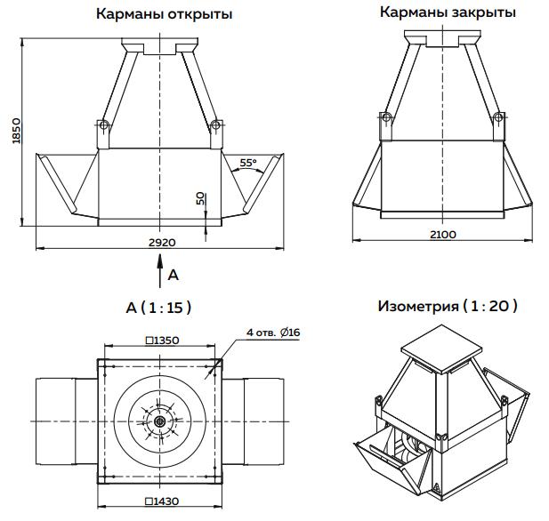 р11,2