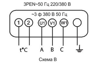 схема б