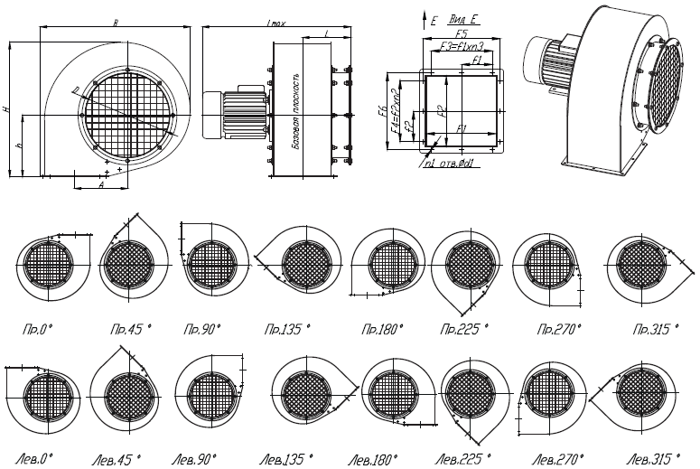 схема вентилятора наездник