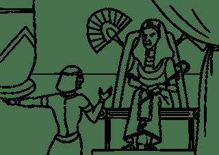 Вентиляция в древности