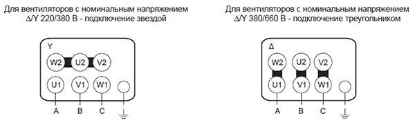 схема подкл